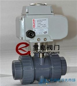 电动塑料球阀电动球阀电动UPVC球阀
