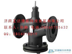 西门子二通调节阀阀体VVF43.200-450K
