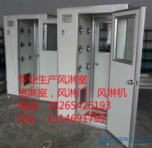 天津风淋室厂家_天津风淋室价格_天津风淋室品牌