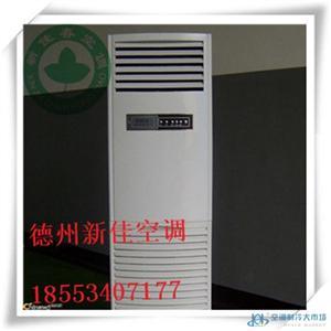 新佳技术研发 立柜式风机盘管安装
