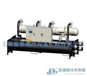 美的满液式螺杆水(地)源热泵机组