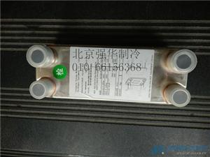 空调冷库制冷板换/油冷中冷经济器/板式换热器 80 匹