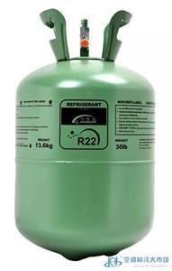 汕头制冷剂R22/雪佳乐制冷剂R22