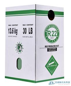 肇庆制冷剂R22/雪佳乐制冷剂R22