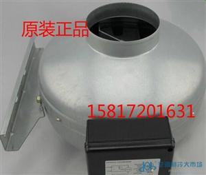 欧丰全新原装RD160MM 低噪音圆形厂家直销