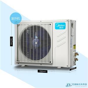 潍坊美的中央空调家用商用中央空调