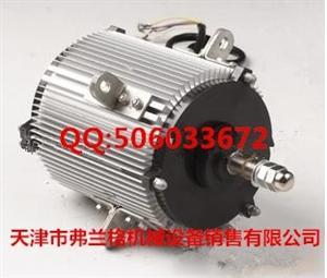 YS-750-6-1空调器风扇用三相异步电动机 空压机风扇电