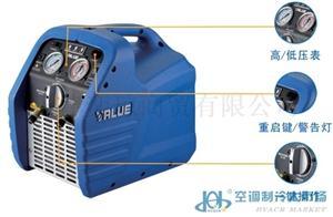 冷媒回收机,天津冷媒回收机