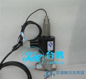 带信号反馈电磁阀防爆常闭型