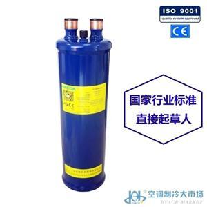 封闭式 油分离器