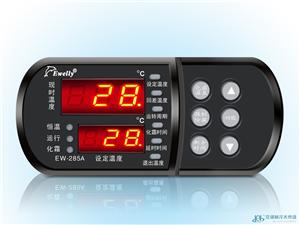 EW-285TK触控款冷库冷柜温度控制器