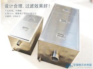 TENSTEP腾斯塔普油水分离器--无动力型