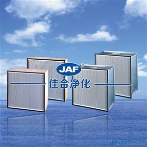 高效空气过滤器无尘车间洁净室GMP车间专用高效过滤器