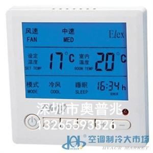 厦门亿林AC7000系列温控器空调控制器