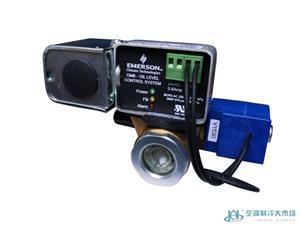 艾默生电子式油位平衡器