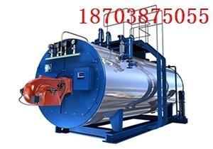 1吨~130吨燃油蒸汽锅炉报价