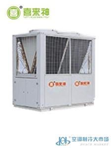 新安空气能热水器