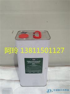 深圳市销售比泽尔冷冻油B5.2矿物油