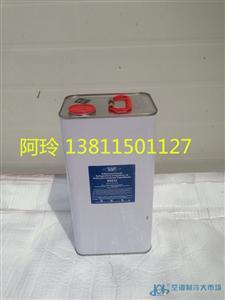 比泽尔合成油BSE32环保冷冻油重庆市场售价