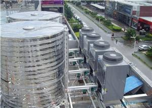 新安空气能热水器/洛阳新安空气能热水器