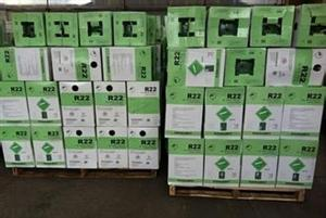 巨化冷媒r404价格,广州r404雪种报价