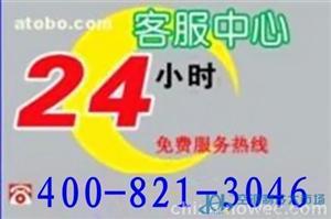 上海沃姆中央空调故障报修主机大检修24小时服务热线】
