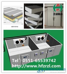 冷库板销售安徽制冷设备安装制冷机组出售
