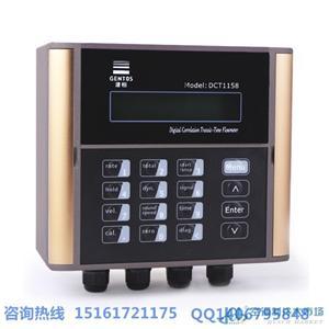 DCT-1158c-cp035-009建恒超声波流量计