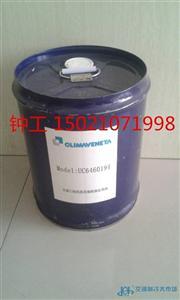 鄂州市出售克莱门特194冷冻油螺杆机冷冻油