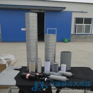螺杆离心式制冷压缩机 37563约克干燥过滤器