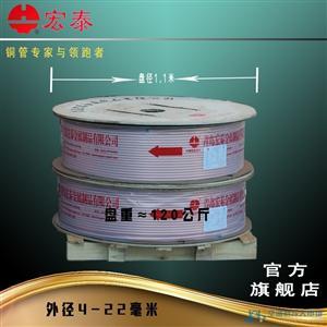 R410A空调铜管 宏泰铜管