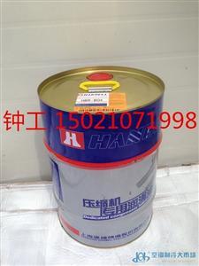 汉钟压缩机专用汉钟冷冻油厂家汉钟B04号油合成酯类油