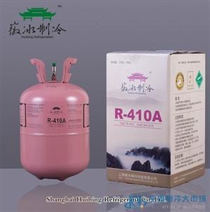 上海徽冰制冷剂,R410制冷剂,变频空调制冷剂