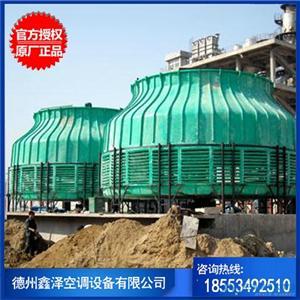 河南冷却塔 逆流式玻璃钢冷却塔厂家  工业冷却塔价格