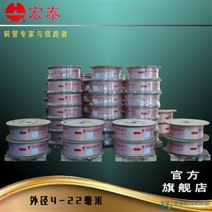R410A铜管 空调铜管紫铜管 制冷铜管 宏泰铜管