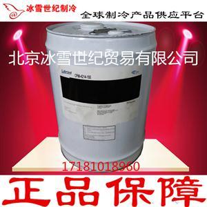 美国CPI冷冻油 CPI-4214-150冷冻油