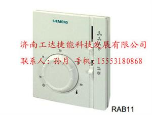 RAB11.1,西门子风机盘管温度控制器