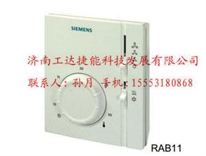 RAB21,西门子风机盘管温度控制器