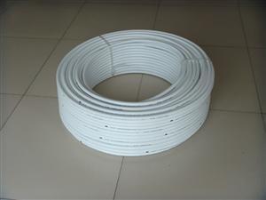 恒尔暖XPAP双交联对接焊铝塑复合管