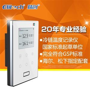精创RCW-800温度湿度计