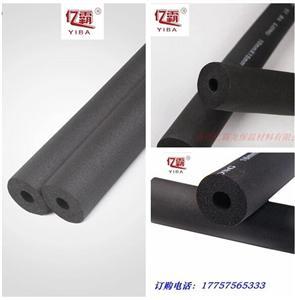 亿霸龙b1级13mm保温材料厂家直销 发泡橡塑保温管橡塑