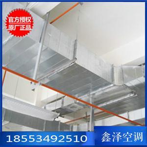 山东镀锌风管 中央空调专用通风管道