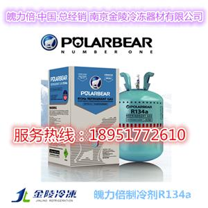 上海制冷剂R22/魄力倍制冷剂R22