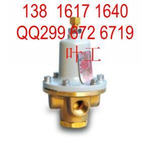 减压阀DYS-15,减压阀DYS-15C1