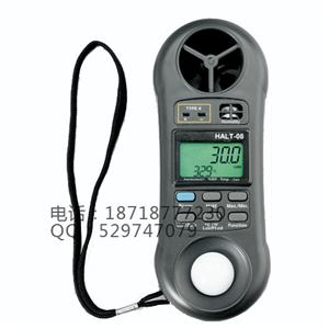 威科电子温度计HALT-08风速仪