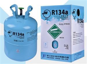巨化制冷剂R134a
