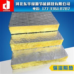 保定市专业生产各种密度玻璃棉卷毡 河北保温材料生产