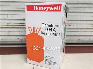 霍尼韦尔原装制冷剂R404A 冷冻冷藏低温制冷剂