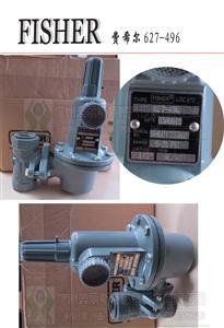 美国fisher627-496煤气减压阀