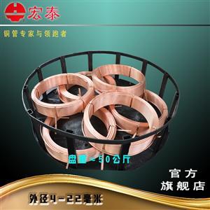 宏泰铜管 制冷铜管 空调铜管连接管